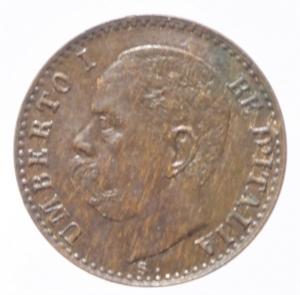 obverse: Casa Savoia. Umberto I. 1 Centesimo 1896. Peso 1,00 gr. Diametro 15 mm. Pagani 626. SPL