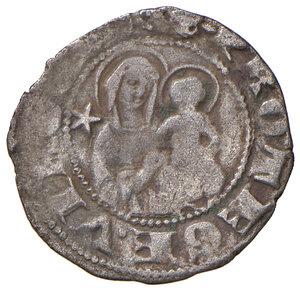reverse: Pisa. Repubblica. Emissioni a nome di Federico II (1313-1406). Grossetto (1316-1325) AG gr. 1,01. CNI 67/70 (bianco). MIR 411/2. Estremamente raro. BB