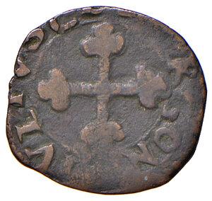 reverse: Pomponesco. Giulio Cesare Gonzaga (1583-1593). Quarto MI gr. 0,84. CNI 40/43. Bignotti (Rami minori) 13. MIR 877. Molto raro. BB