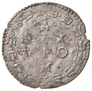 obverse: Ancona. Sisto V (1585-1590). Baiocco MI gr. 0,95. Muntoni 84. Berman 1353. Dubbini-Mancinelli pag. 173 (2° tipo). MIR 1345/2. Rarissimo. Migliore di BB