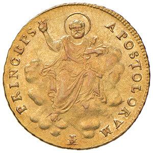 reverse: Bologna. Pio VII (1800-1823). Doppia anno XVII AV. Muntoni 35a. Berman 3218. Chimienti 1236. Rara. SPL/q.SPL
