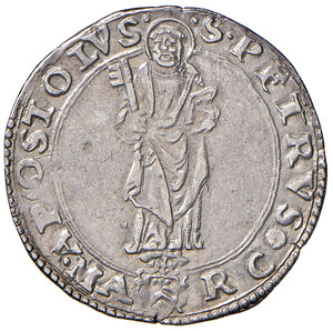 reverse: Ancona. Leone X (1513-1521). Mezzo giulio AG gr. 1,85. Muntoni 81. Berman 676. Dubbini-Mancinelli pag. 109 (5° tipo; questo esemplare illustrato). MIR 683/2. Raro. SPL