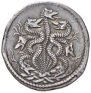 reverse: Ferrara. Ercole I d'Este (1471-1505). Quarto o idra AG gr. 7,64. Ravegnani Morosini 4 (testone). MIR 255. Raro. Impercettibile traccia di appiccagnolo, altrimenti BB/Buon BB