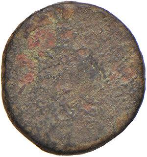 reverse: Milano. Galeazzo Maria Sforza (1466-1476). Peso monetale del ducato AE gr. 3,23. Borzone –. Raro. Buon BB