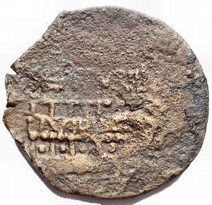 reverse: Repubblica Romana - L. Titurius Sabinus. Asse. 89 ac. d/Giano r / Prora. Cr. 344, 4b; Syd. 701c. 11,03 g. 27,3 mm. qBB. R