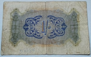 reverse: Cartamoneta - Occupazione Militare Inglese in Italia 1 Shilling British Military Authority