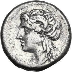obverse: Central and Southern Campania, Nuceria Alfaterna. AR Didrachm, c. 250-225 BC