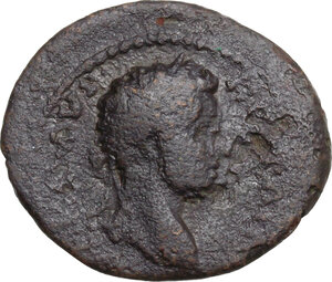 obverse: Commodus (177-192). AE 19 mm. Nicaea mint, Bithynia