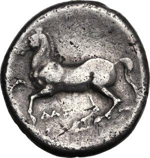 reverse: Northern Apulia, Arpi. AR Didrachm. Dazos magistrate (?), c. 325-275 BC