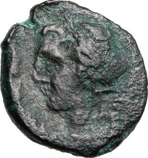 obverse: Northern Apulia, Arpi. AE 12 mm. c. 325-275 BC