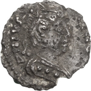 obverse: Justinian I (527-565). AR Quarter of Siliqua, Ravenna mint