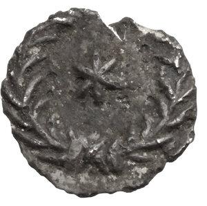reverse: Justinian I (527-565). AR Quarter of Siliqua, Ravenna mint
