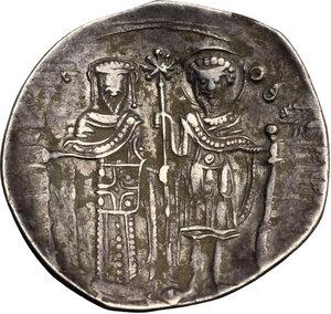 reverse: Theodore I Comnenus-Lascaris, Emperor of Nicaea (1208-1222). AR Aspron Trachy Nomisma, Magnesia mint, c. 1208-1212 AD