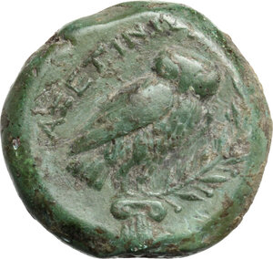 reverse: Southern Apulia, Azetium. AE 20.5 mm. c. 300-275 BC