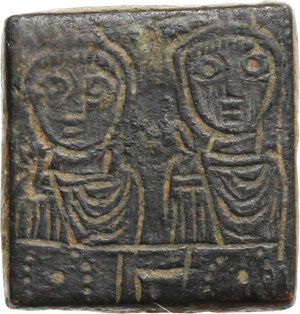 obverse: AE square weight of 3 Grammata or 1/18 Onkia, c. 5th-7th century AD