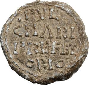 reverse: PB Seal, 6th-8th century