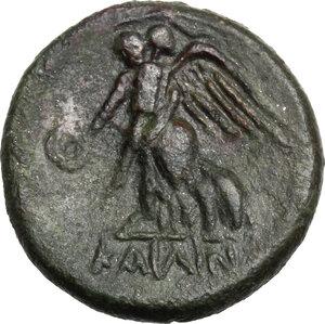 reverse: Southern Apulia, Caelia. AE Sextans, c. 220-150 BC