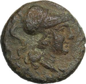 obverse: Southern Apulia, Rubi. AE 11 mm. 300-225 BC