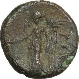 reverse: Southern Apulia, Rubi. AE 11 mm. 300-225 BC