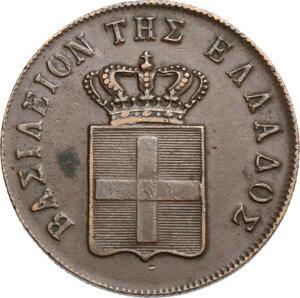 obverse: Greece.  Otto of Bavaria (1832-1862), King of Greece. 10 Lepta 1857