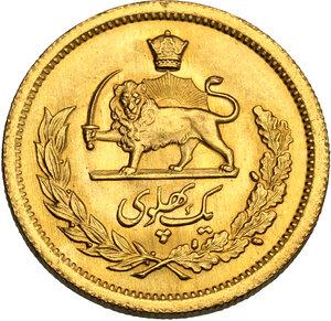 reverse: Iran.  Mohammed Reza Pahlevi (1941-1979). Pahlevi 1337 SH (1959)