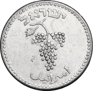 obverse: Israel. 25 mils 1948