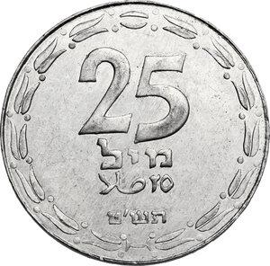 reverse: Israel. 25 mils 1948