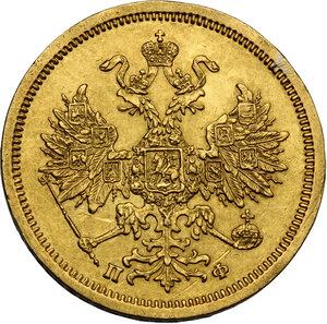 obverse: Russia.  Alexander II  (1855-1881). 5 Rubel 1862, St. Petersburg mint