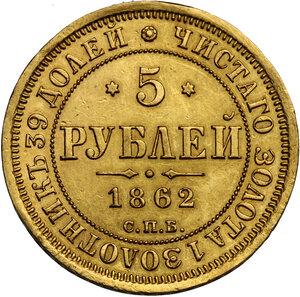 reverse: Russia.  Alexander II  (1855-1881). 5 Rubel 1862, St. Petersburg mint
