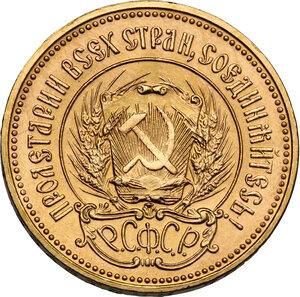 reverse: Russia.  URSS (1917-1992). Chervonetz or 10 Rubels 1975