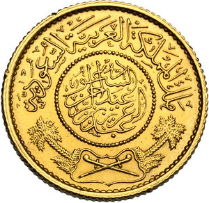 obverse: Saudi Arabia. Pound 1370 AH (1950)