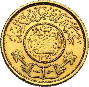 reverse: Saudi Arabia. Pound 1370 AH (1950)