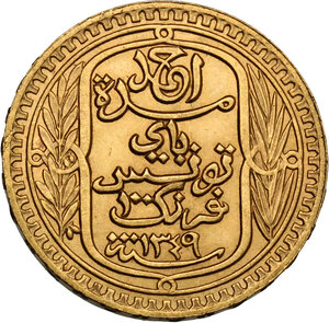 obverse: Tunisie.  French Protectorate, Ahmed Bey (1348-1361 AH / 1929-1942). 100 Francs 1349 AH (1930)