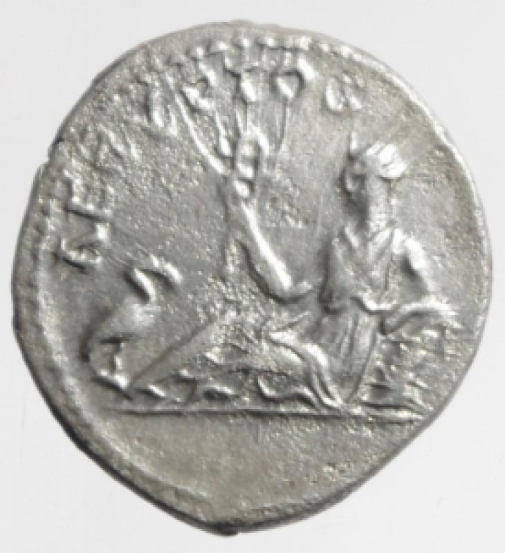 reverse: denario adriano