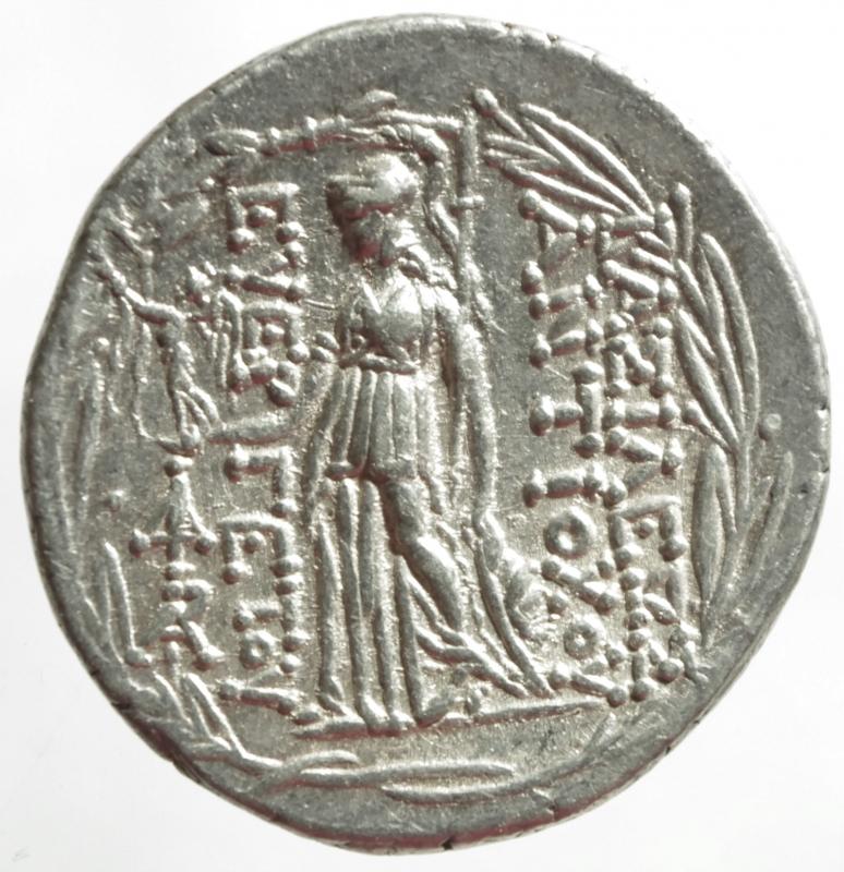 reverse: Antioco VII tetradracma