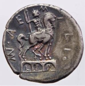 reverse: aemilia denario