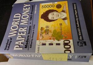 obverse: WORLD PAPER MONEY - Modern iusses 16° edizione