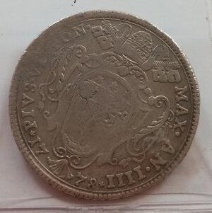 reverse: BOLOGNA - Pio VI - 50 Baiocchi 1778