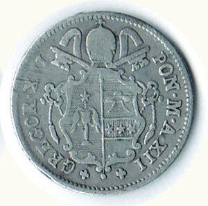 reverse: BOLOGNA Gregorio XVI  - 10 Baiocchi 1842