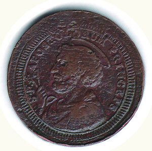 obverse: PERUGIA - Pio VI - 2 1/2 Baiocchi 1796