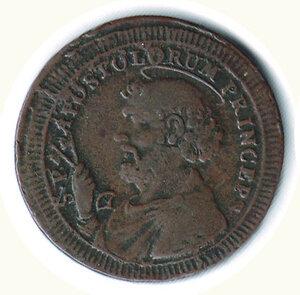 obverse: PERUGIA - Pio VI - San Pietrino 1796.