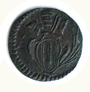 reverse: RAVENNA - Benedetto XIV (1740-1758) - Quattrino Sd.