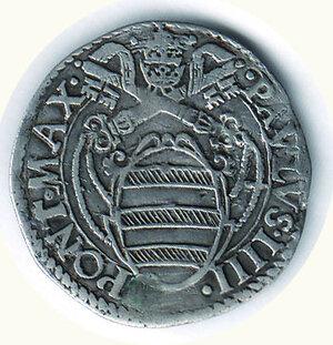 reverse: ROMA - Paolo IV (1555-1559) - Giulio.