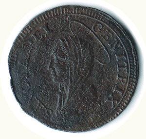obverse: FERMO Pio VI - 5 Baiocchi 1797