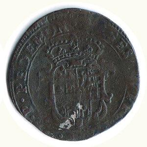reverse: SAVOIA - Carlo Emanuele II (1638-1675) - Reggenza - Mezza Lira 1642