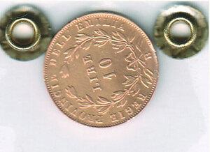 reverse: SAVOIA - Vittorio Emanuele II - 10 Lire 1860 Bo