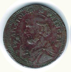 obverse: FOLIGNO Pio VI - 2 1/2 Baiocchi 1796