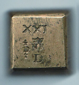 obverse: SPAGNA Peso della Quadrupla d oro