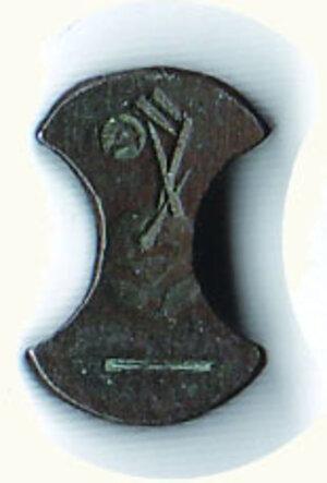 obverse: GIAPPONE peso dell  Issu - Gin d argento