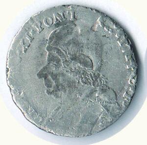 obverse: BOLOGNA - Clemente XI - Muraiola da 4 Bolognini.